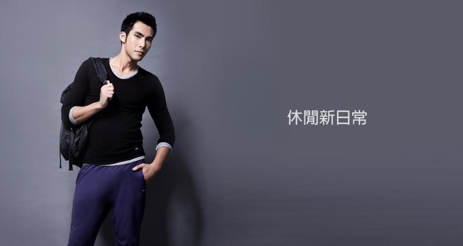 3GUN  男性時尚內衣褲MIT品牌-FREEWEAR-磨毛棉柔男亨利領長袖衫