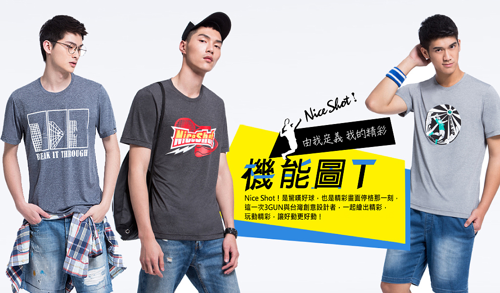 3GUN |男性時尚內衣褲MIT品牌-機能圖T-涼爽防臭以拳重擊快乾短袖
