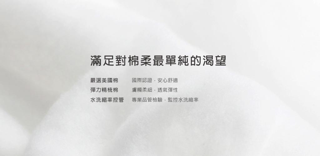 柔軟透氣男彈力棉窄肩背心-棉感-3GUN |男性時尚內衣褲MIT品牌