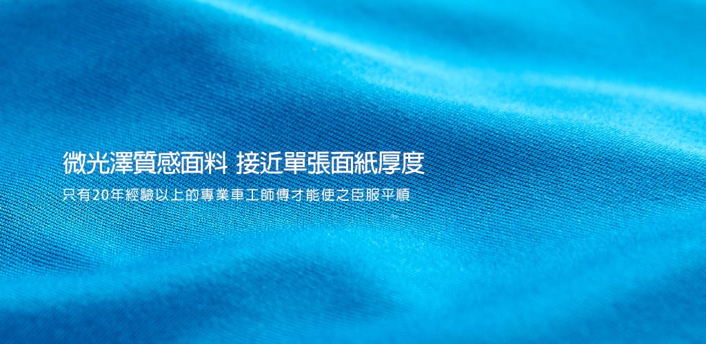男窄肩背心-吸排-3GUN |男性時尚內衣褲MIT品牌