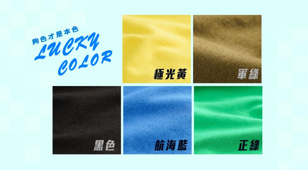 柔軟透氣男彈力棉三角褲-棉感-3GUN |男性時尚內衣褲MIT品牌