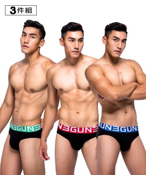 復刻3入男彈力棉三角褲組-棉感-3GUN |男性時尚內衣褲MIT品牌
