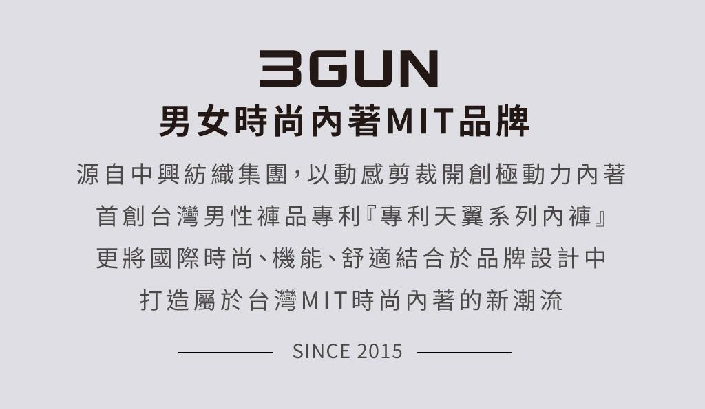 鎖鏈男永效吸排三角褲-限量印花-3GUN |男性時尚內衣褲MIT品牌