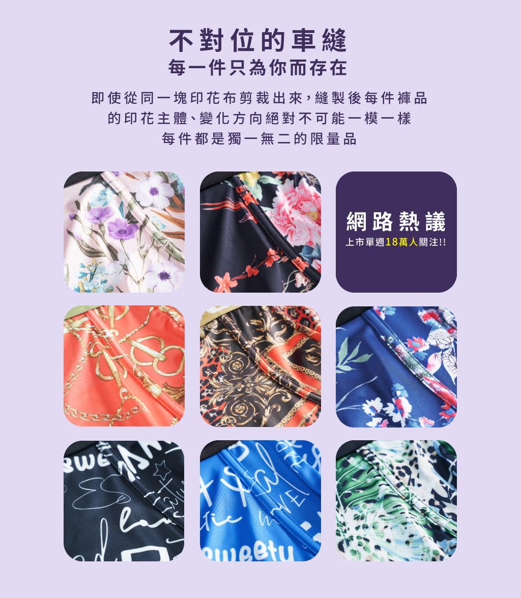 皇室男永效吸排三角褲-限量印花-3GUN |男性時尚內衣褲MIT品牌