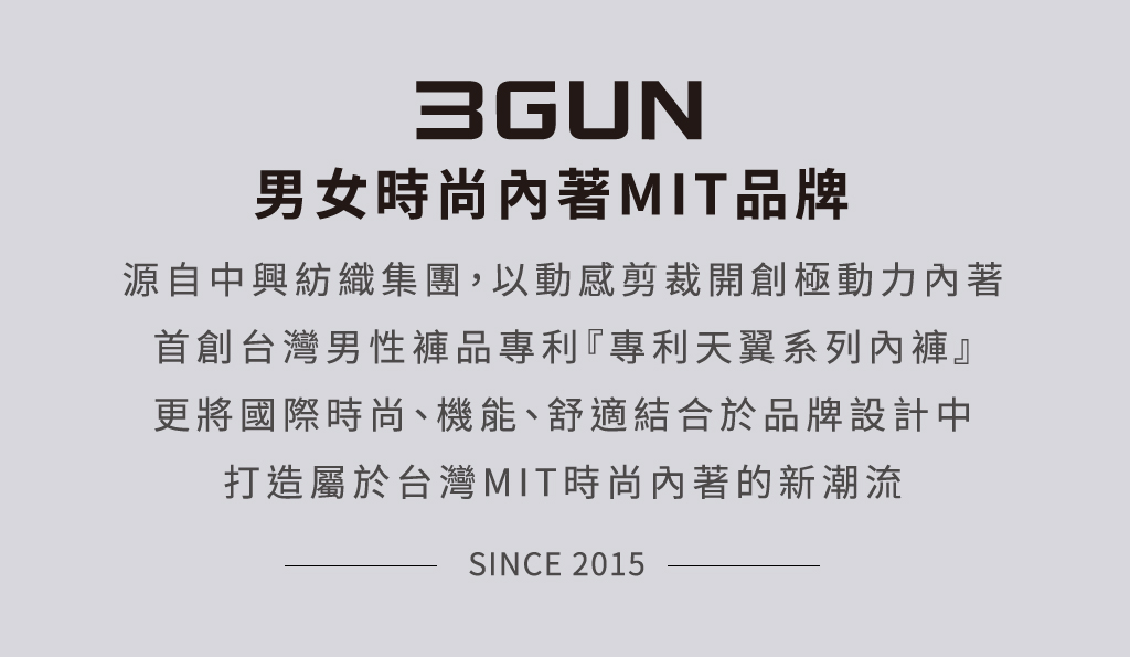 蠟染風男永效吸排三角褲-限量印花-3GUN  男性時尚內衣褲MIT品牌