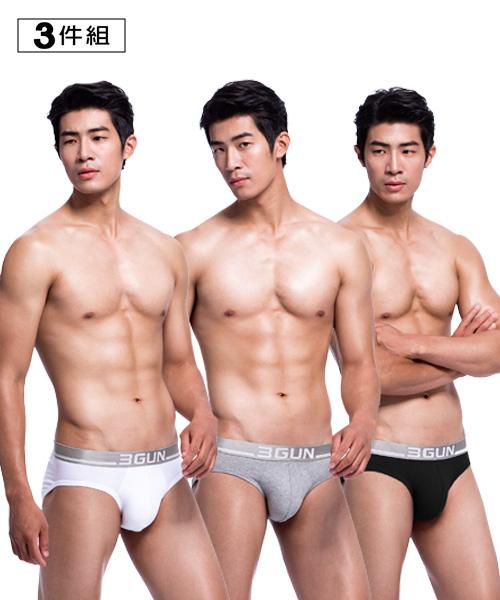 超值3入男彈力棉三角褲組-棉感-3GUN |男性時尚內衣褲MIT品牌