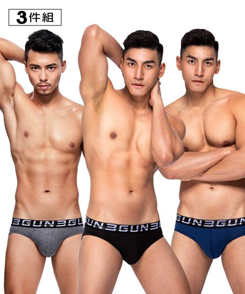 超值3入男彈力棉三角褲組-天翼.王鍺-3GUN |男性時尚內衣褲MIT品牌