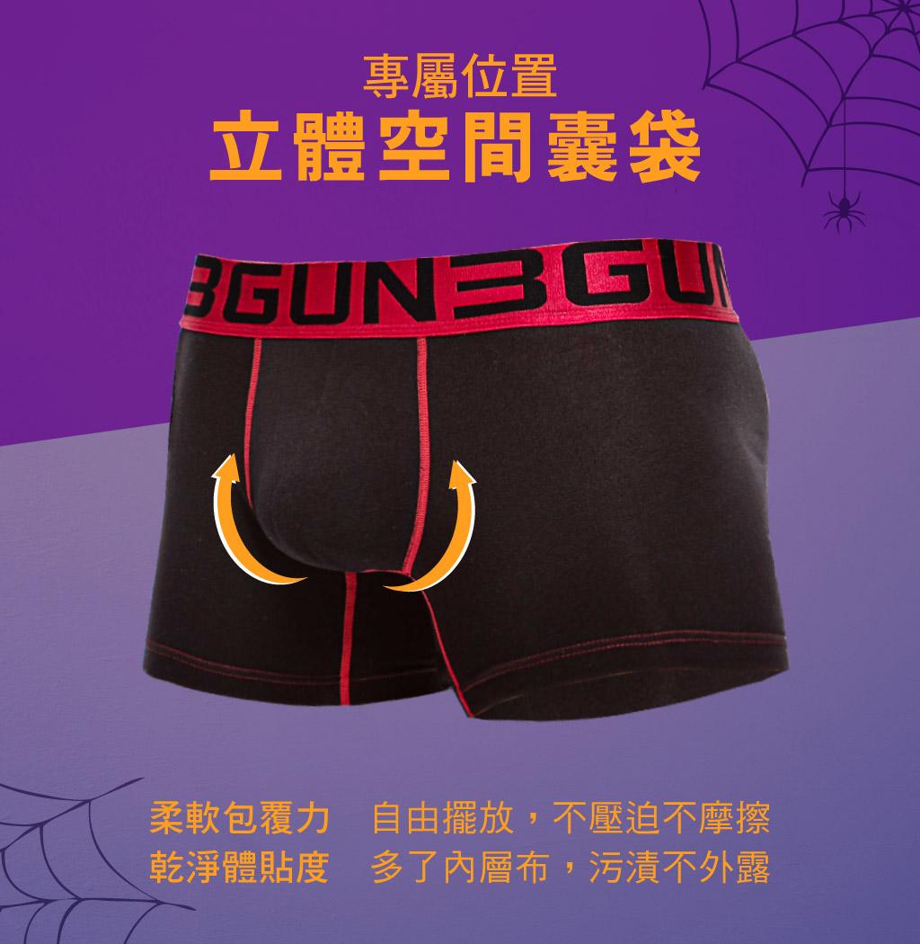 搞鬼印花男彈力棉三角褲組-棉感-3GUN |男性時尚內衣褲MIT品牌