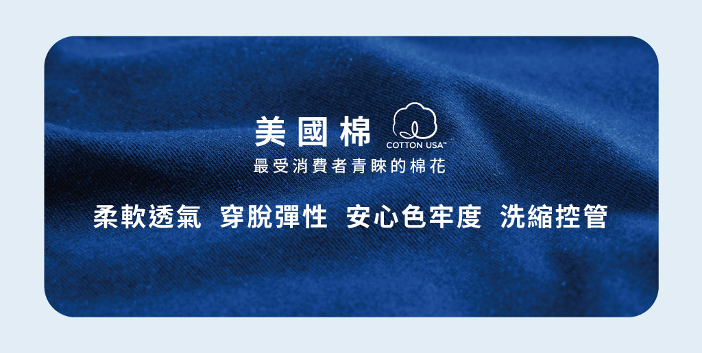 柔軟透氣男彈力棉平口褲-棉感-3GUN |男性時尚內衣褲MIT品牌