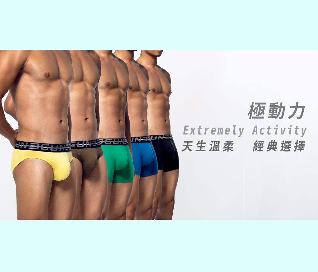 柔軟透氣男彈力棉平口褲-棉感-3GUN  男性時尚內衣褲MIT品牌