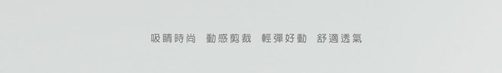 3GUN |男性時尚內衣褲MIT品牌-炫色動感-網眼剪接男真快乾平口褲