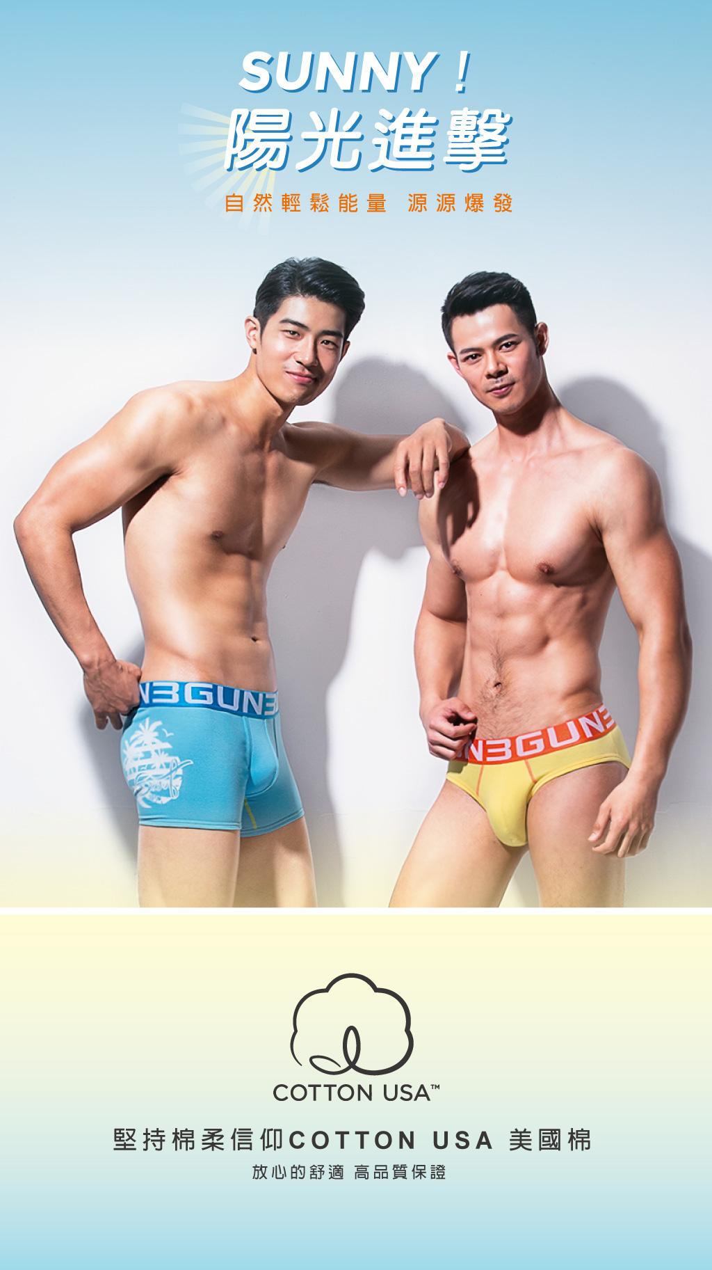 3GUN |男性時尚內衣褲MIT品牌-棉感-渡假印花男彈力棉平口褲組