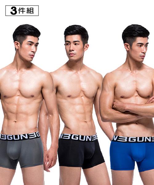 吸排                             超值3入男真快乾平口褲組
