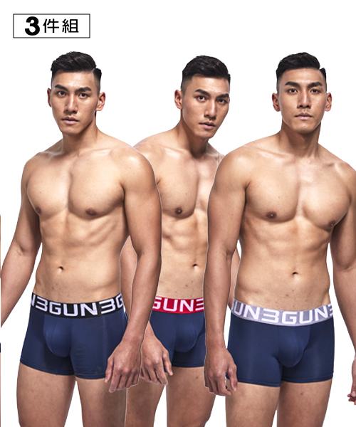 復刻3入男真快乾平口褲組-吸排-3GUN |男性時尚內衣褲MIT品牌
