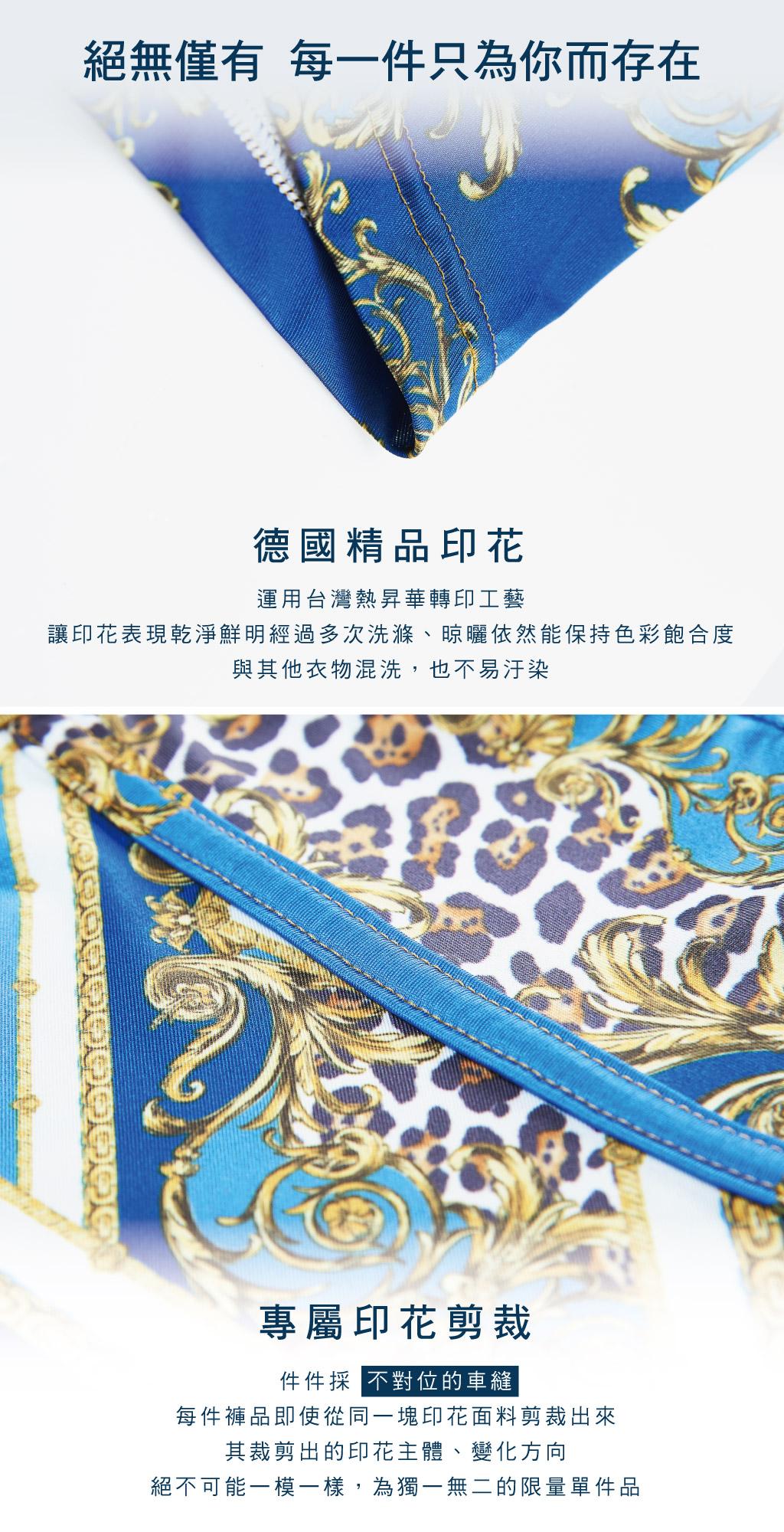 3GUN |男性時尚內衣褲MIT品牌-限量印花-皇室男永效吸排平口褲