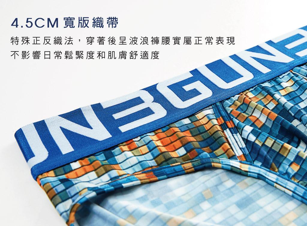 3GUN |男性時尚內衣褲MIT品牌-限量印花-馬賽克男永效吸排平口褲