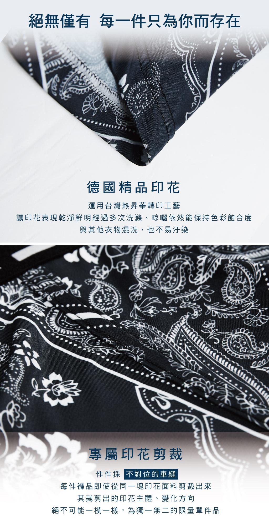 3GUN |男性時尚內衣褲MIT品牌-限量印花-黑爵男永效吸排平口褲
