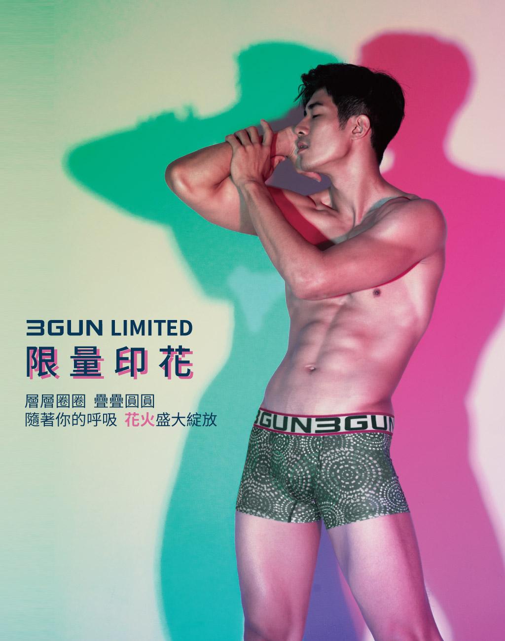 3GUN  男性時尚內衣褲MIT品牌-限量印花-花火男永效吸排平口褲