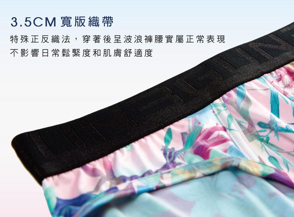3GUN |男性時尚內衣褲MIT品牌-限量印花-百花王者男永效吸排平口褲