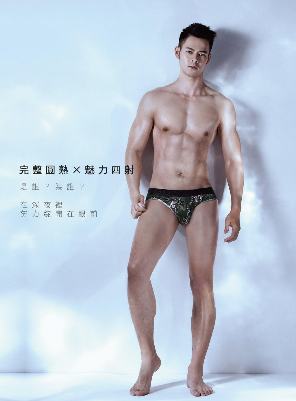 3GUN  男性時尚內衣褲MIT品牌-限量印花-花開奪目男永效吸排平口褲