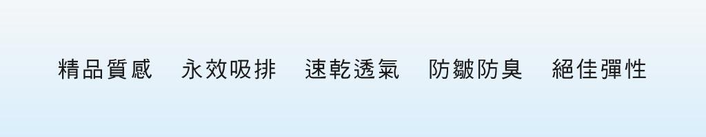 3GUN |男性時尚內衣褲MIT品牌-限量印花-奔放麻葉男永效吸排平口褲
