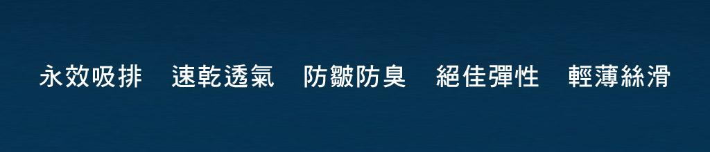 3GUN  男性時尚內衣褲MIT品牌-限量印花-暗夜樹影男永效吸排平口褲
