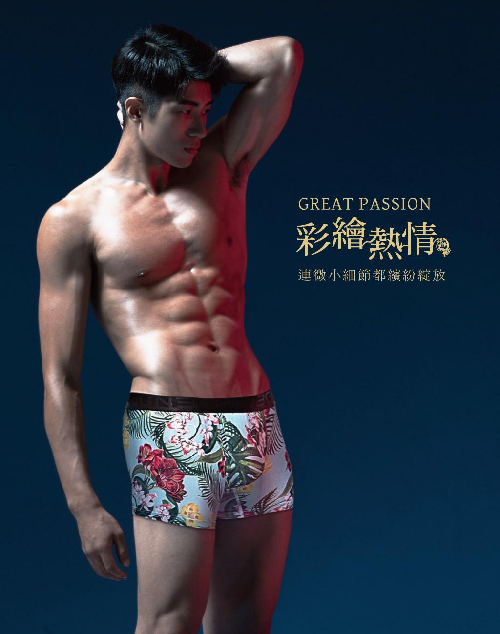 3GUN |男性時尚內衣褲MIT品牌-限量印花-南洋熱力男永效吸排平口褲