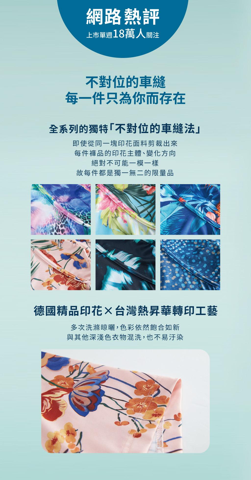 東方風雅男永效吸排平口褲-限量印花-3GUN |男性時尚內衣褲MIT品牌