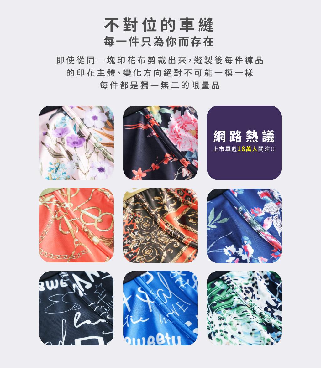 心情文字男永效吸排平口褲-限量印花-3GUN |男性時尚內衣褲MIT品牌