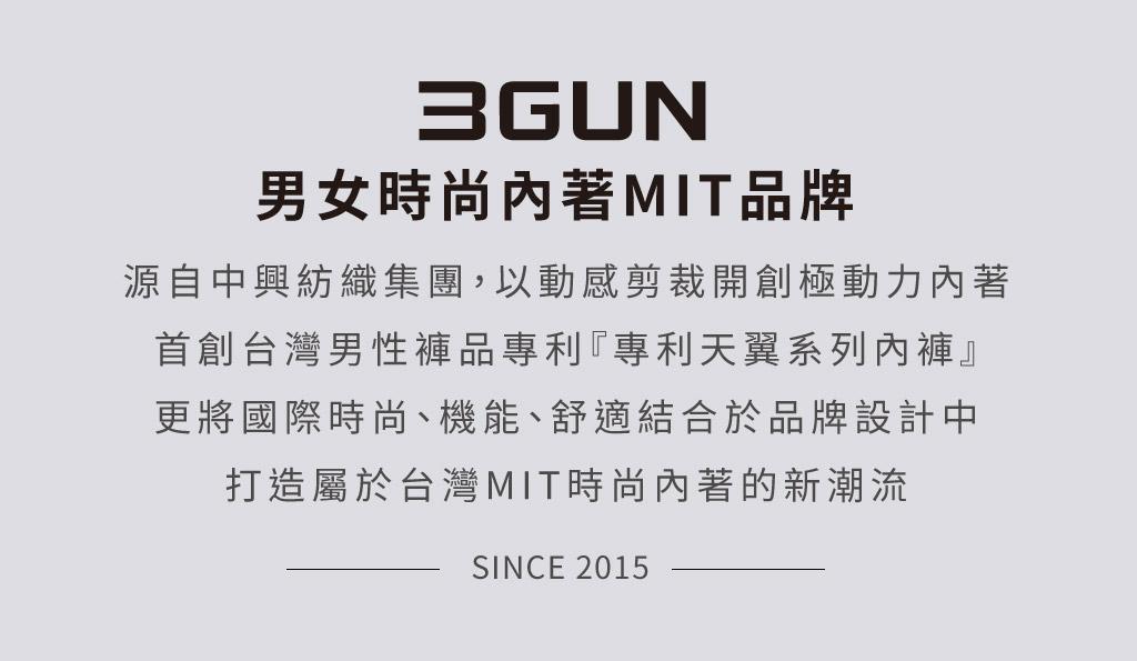 花海男永效吸排平口褲-限量印花-3GUN |男性時尚內衣褲MIT品牌