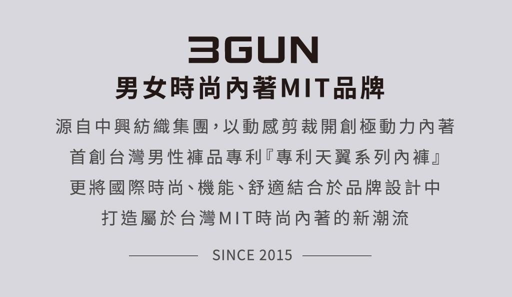 寫生筆觸男永效吸排平口褲-限量印花-3GUN |男性時尚內衣褲MIT品牌