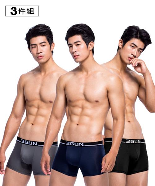 超值3入男真快乾平口褲組-吸排-3GUN |男性時尚內衣褲MIT品牌