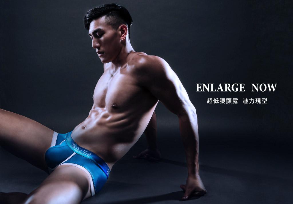 低腰光芒男真快乾平口褲-ENLARGE-3GUN |男性時尚內衣褲MIT品牌