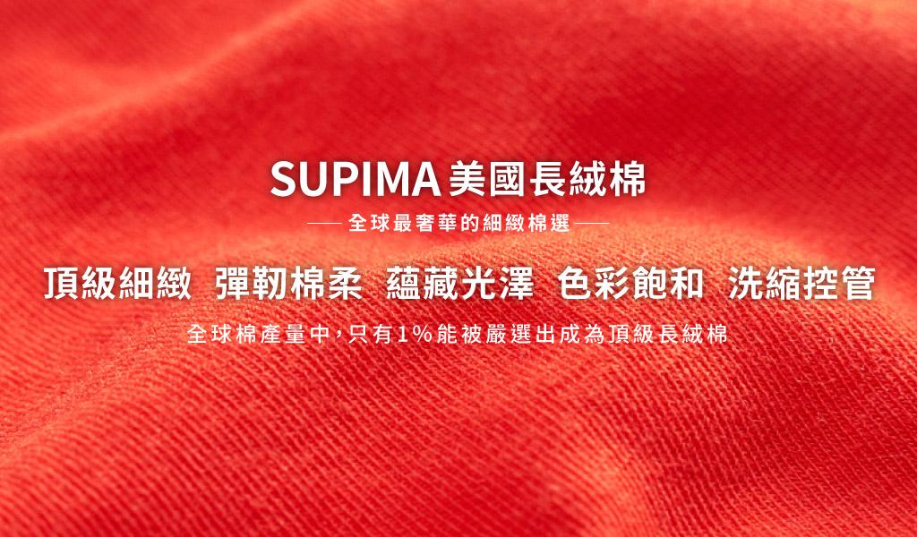 低腰光芒男SUPIMA棉平口褲-ENLARGE-3GUN |男性時尚內衣褲MIT品牌