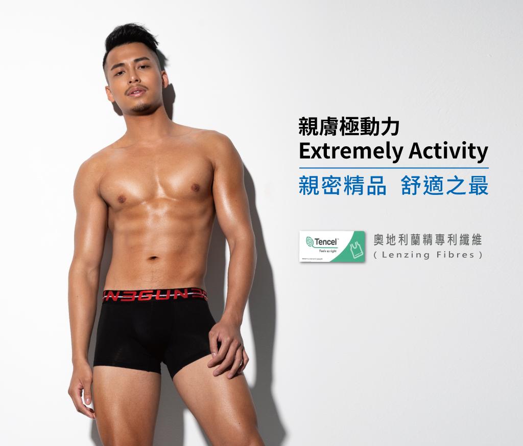 極細柔滑男莫代爾平口褲-親膚-3GUN |男性時尚內衣褲MIT品牌