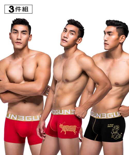 紅運男彈力棉平口褲組-棉感-3GUN |男性時尚內衣褲MIT品牌