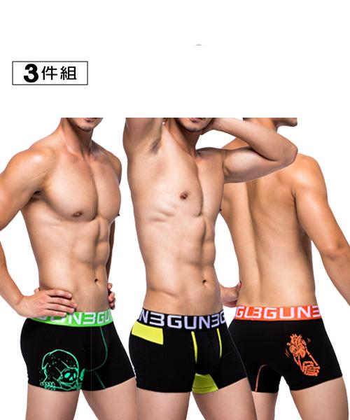 夜光男彈力棉平口褲組-棉感-3GUN |男性時尚內衣褲MIT品牌