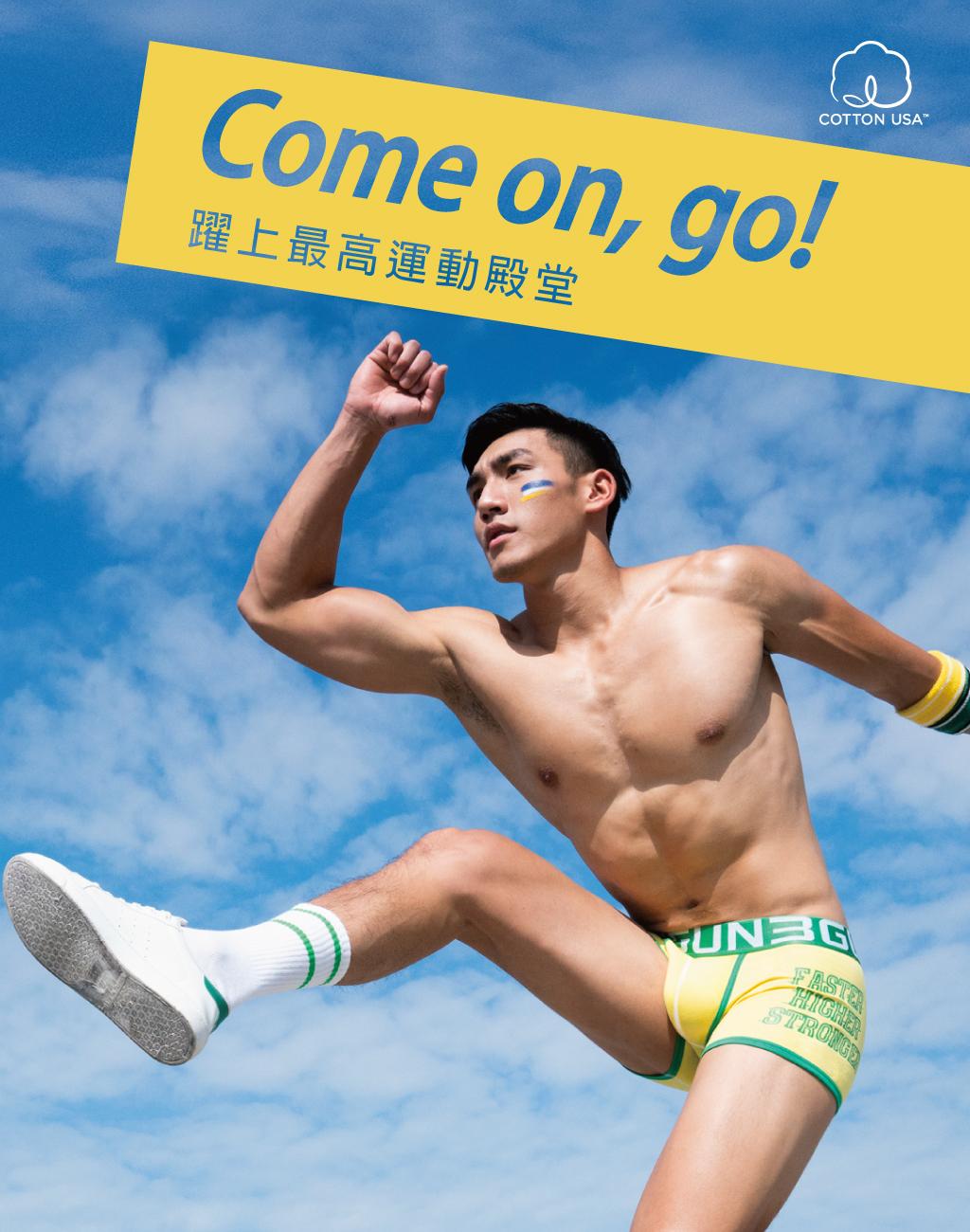 運動殿堂男彈力棉平口褲組-棉感-3GUN |男性時尚內衣褲MIT品牌