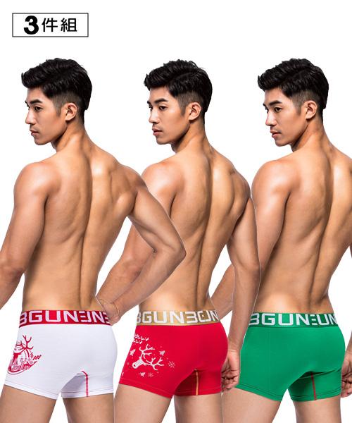 3GunSitename-棉感-派對印花男彈力棉平口褲組