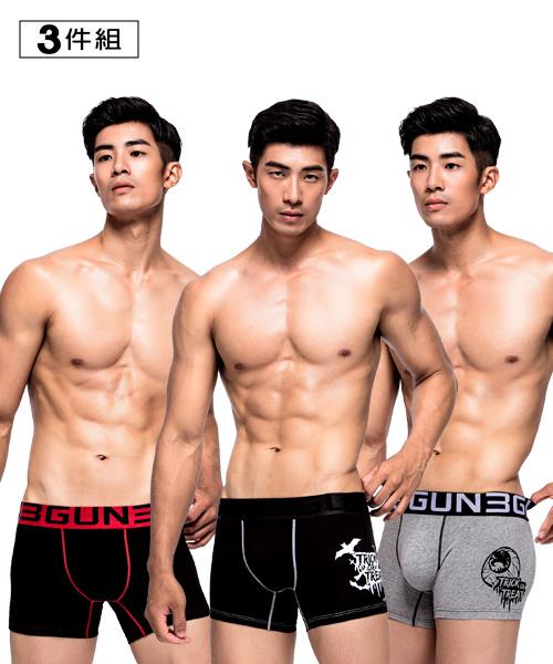3GUN |男性時尚內衣褲MIT品牌-棉感-搞鬼印花男彈力棉平口褲組