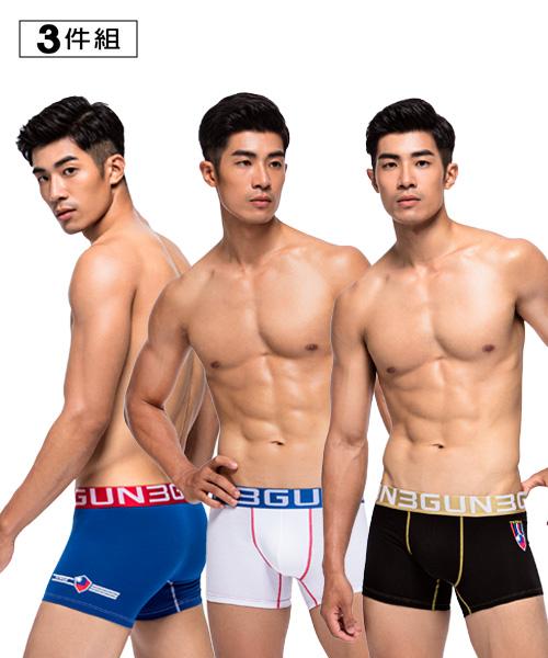 國旗男彈力棉平口褲組-棉感-3GUN |男性時尚內衣褲MIT品牌