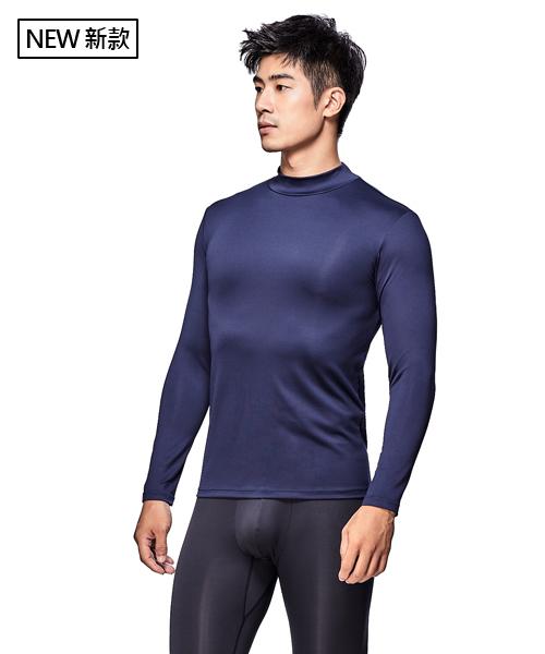 X熱力學男保暖立領長袖衫-熾柔X-3GUN  男性時尚內衣褲MIT品牌