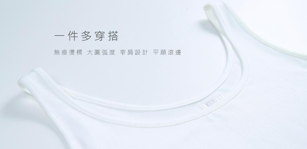 3GUN |男性時尚內衣褲MIT品牌-QUEEN-極棉女窄肩背心