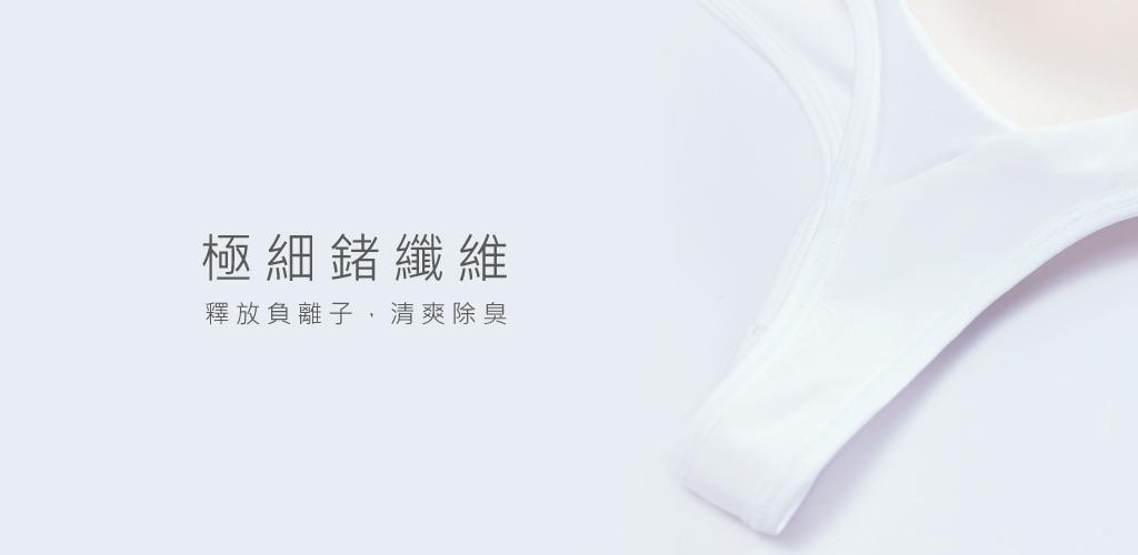3GUN |男性時尚內衣褲MIT品牌-QUEEN-真快乾吸排女背心BRA