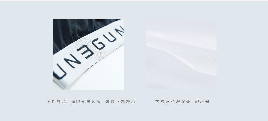 3GUN |男性時尚內衣褲MIT品牌-QUEEN-真快乾吸排女織帶三角褲