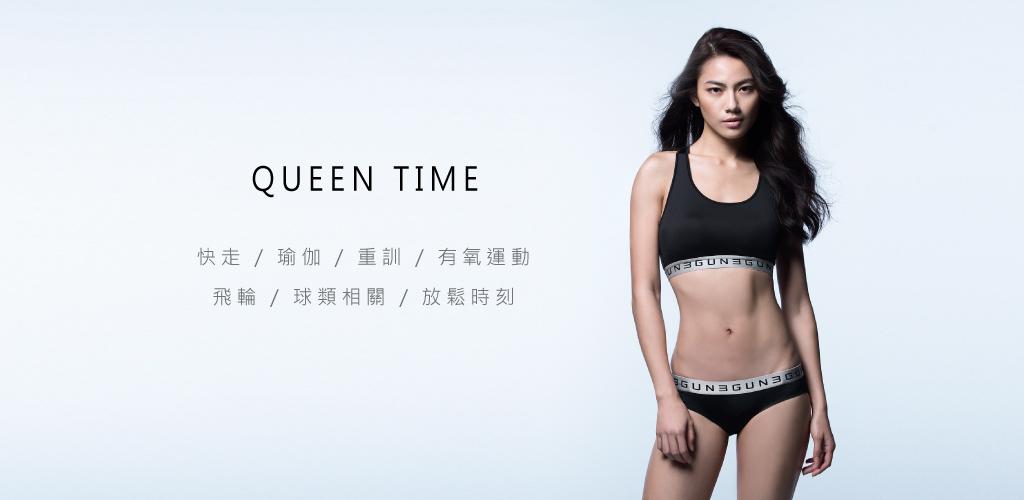 3GUN |男性時尚內衣褲MIT品牌-QUEEN-超值3入吸排女低腰三角褲