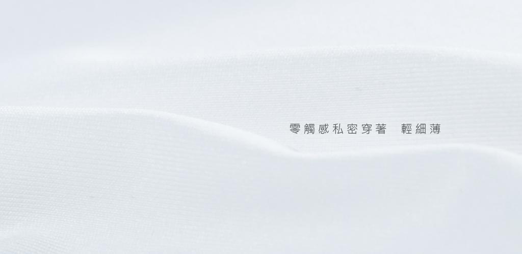 3GUN |男性時尚內衣褲MIT品牌-QUEEN-超彈柔順極棉女低腰三角褲