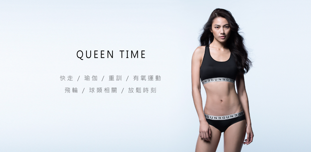 3GUN |男性時尚內衣褲MIT品牌-QUEEN-真快乾吸排女中腰三角褲