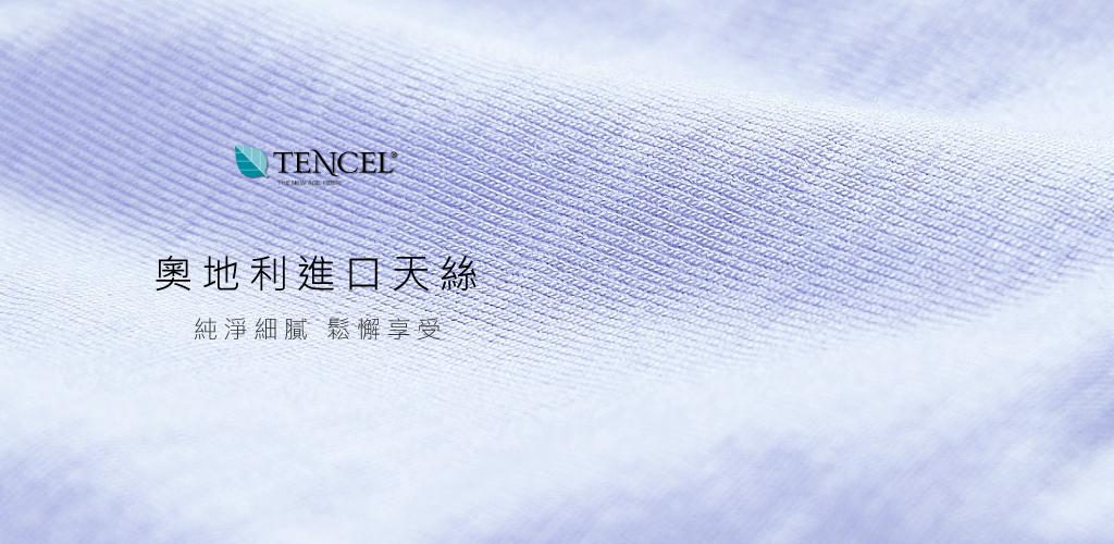 3GUN |男性時尚內衣褲MIT品牌-QUEEN-細柔輕涼天絲女低腰三角褲