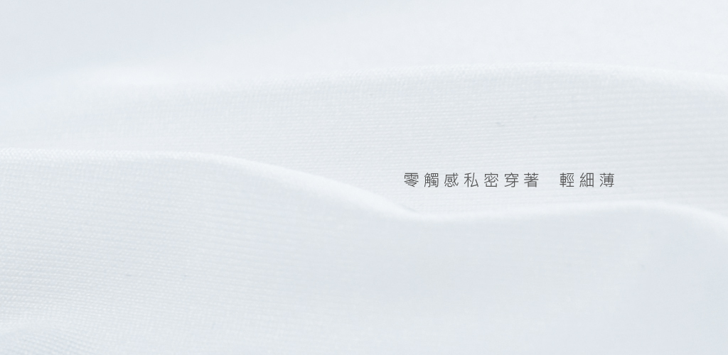 3GUN |男性時尚內衣褲MIT品牌-QUEEN-細柔輕涼天絲女中腰三角褲